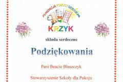 FundacjaPomocyDzieciom