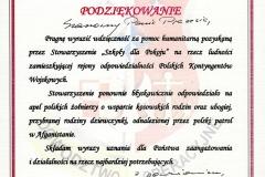 podzikowania_szkoy_dla_pokoju